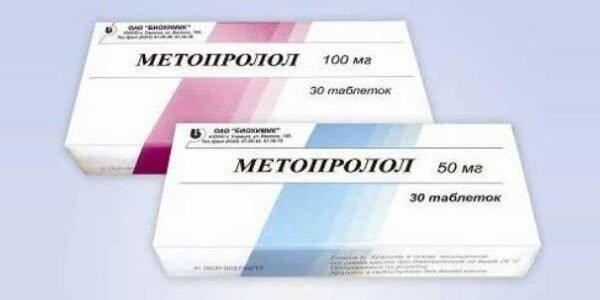 Лекарства от аритмии: виды и рекомендации по применению